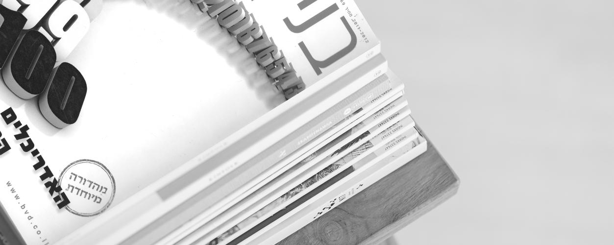 publications-hero-image